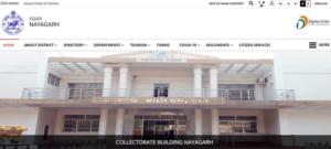 Nayagarh Recruitment 2020