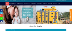 Ligg hospital Recruitment