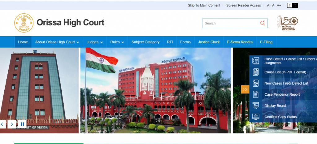 Orissa High Court Cuttack