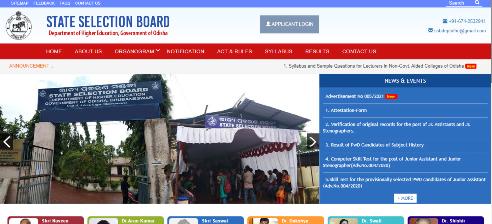 SSB Odisha Recruitment